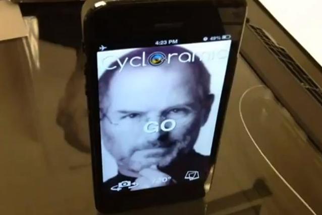 Cyclorama_iPhone_App_Main-638x425